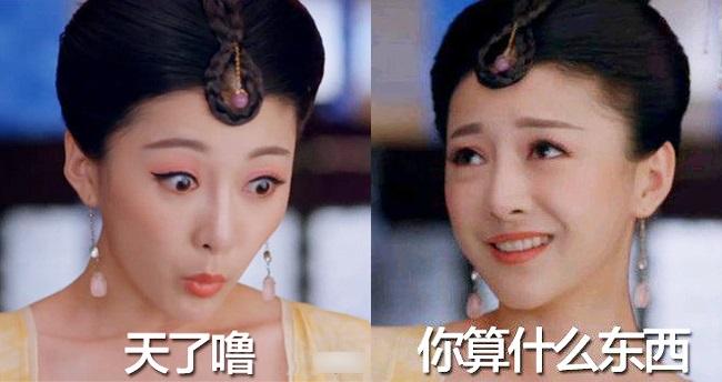 《武媚娘传奇》里面的萧才人表示她的白眼才是最无敌